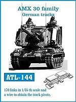 フリウルモデル 1/35 金属可動履帯 AMX30系列ディール社 234型 金属パーツ ATL-144