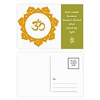 仏教サンスクリット語のパターンは黄色の蓮 詩のポストカードセットサンクスカード郵送側20個