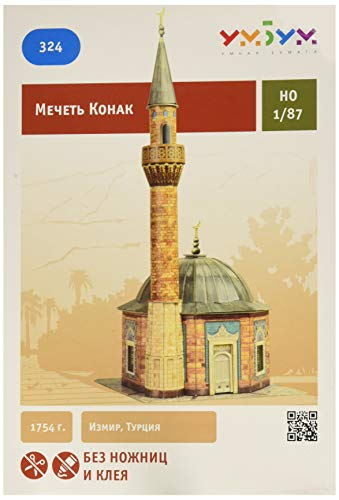 Keranova 324 Clever Paper Temples of The World Konak Mosque 3D Puzzle, 13.5 x 13.5 x 31 cm, 1/87 Scale, Multi Color