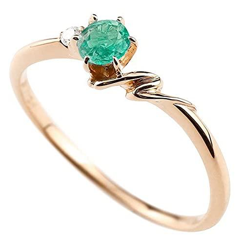 [アトラス]Atrus 指輪 レディース 18金 ピンクゴールドk18 エメラルド ダイヤモンド イニシャル ネーム N ピンキーリング 華奢 アルファベット 5月誕生石 18号