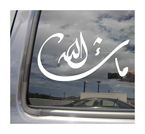 Right Now Decals Mashallah - Arabic Joy Praise - Cars Trucks Moped Helmet Hard Hat Auto Automotive Craft Laptop Vinyl Decal Store Window Wall Sticker 08010