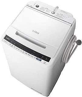 日立 8.0kg 全自動洗濯機 ホワイトHITACHI ビートウォッシュ BW-V80E-W