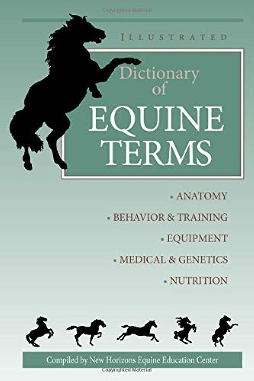 荒廃する混合した遊び場Illustrated Dictionary of Equine Terms