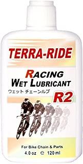 KAEPS SPORTS Terra-Ride R2 Advanced Bike Chain Wet Lube High Mileage, Extremely Durable