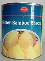 横浜中華街・業務用・冬筍(とんすん)一号缶・SSサイズ(1缶に約18-22本入っています)