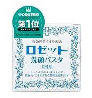 ロゼット 洗顔パスタ 荒性肌 90g (医薬部外品) × 6個セット