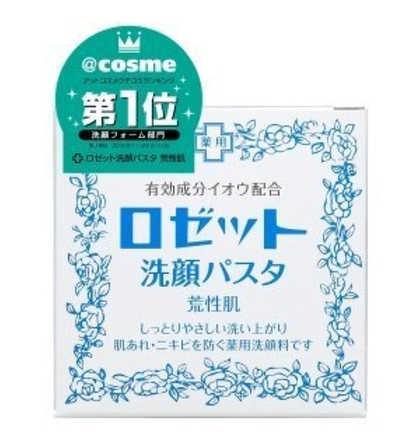 ヒロイックブレース支払いロゼット 洗顔パスタ 荒性肌 90g (医薬部外品) × 3個セット