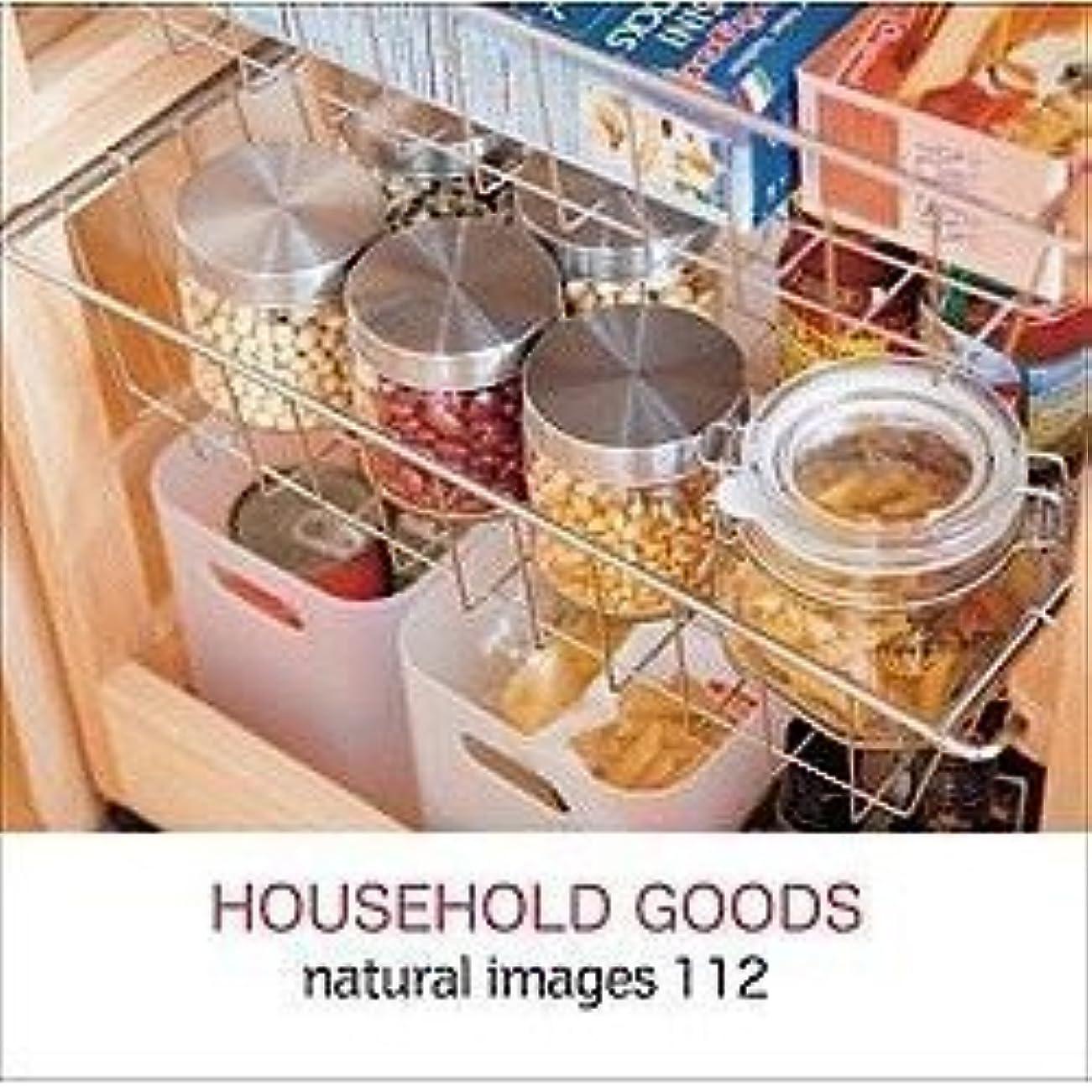 おかしい単なる白菜naturalimages Vol.112 HOUSEHOLD GOODS