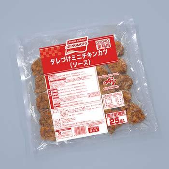 【業務用】味の素 タレづけミニチキンカツ(ソース) 冷凍 21g(25個)