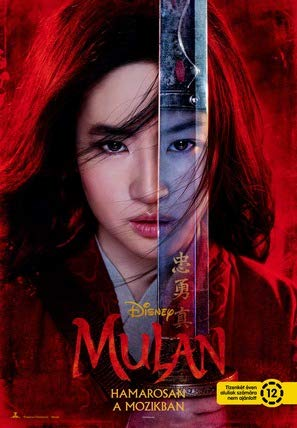 Mulan (2020) – Hungarian Movie Wall Poster Print - A4 Size Plakat Größe Disney