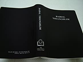 The Holy Bible in Falam Chin Language / Color Maps / Revised Edition 2011 / Revised Falam Chin Version / RCHF 62 / Baibal Thianghlim - Thukam Hlun Le Thukam Thar / Baro Halam is a Kukish language of Burma and India by Bible Society (2013-01-01)