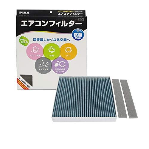 PIAA エアコンフィルター コンフォートプレミアム 活性炭入り特殊3層フィルター(ISO 18184クリア) PM2.5対応&脱臭・抗菌・防カビ・花粉 抗ウィルスをシャットアウト ※交換用 1個入 [日産/三菱車用] NV350キャラバン・スカイライン・デリカD5_他 EVP-N1