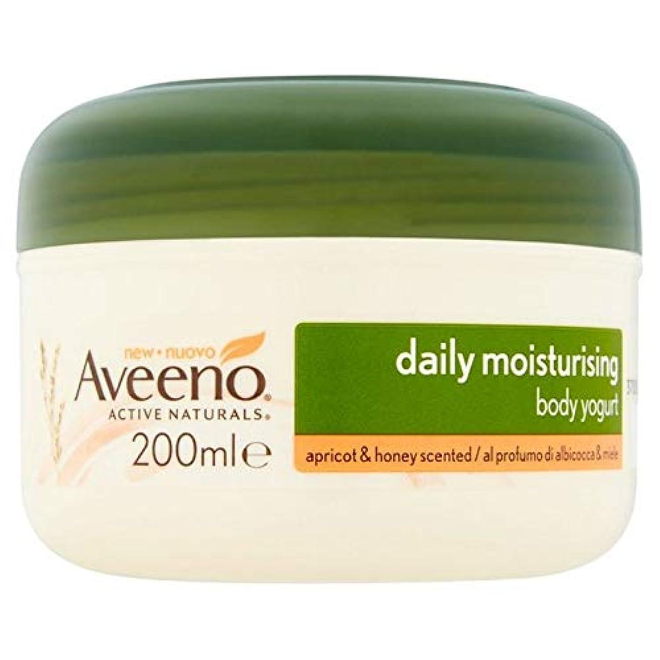 宝現象途方もない[Aveeno] Aveeno毎日保湿ボディヨーグルトアプリコット&ハニー200ミリリットル - Aveeno Daily Moisturising Body Yogurts Apricot & Honey 200ml [並行輸入品]