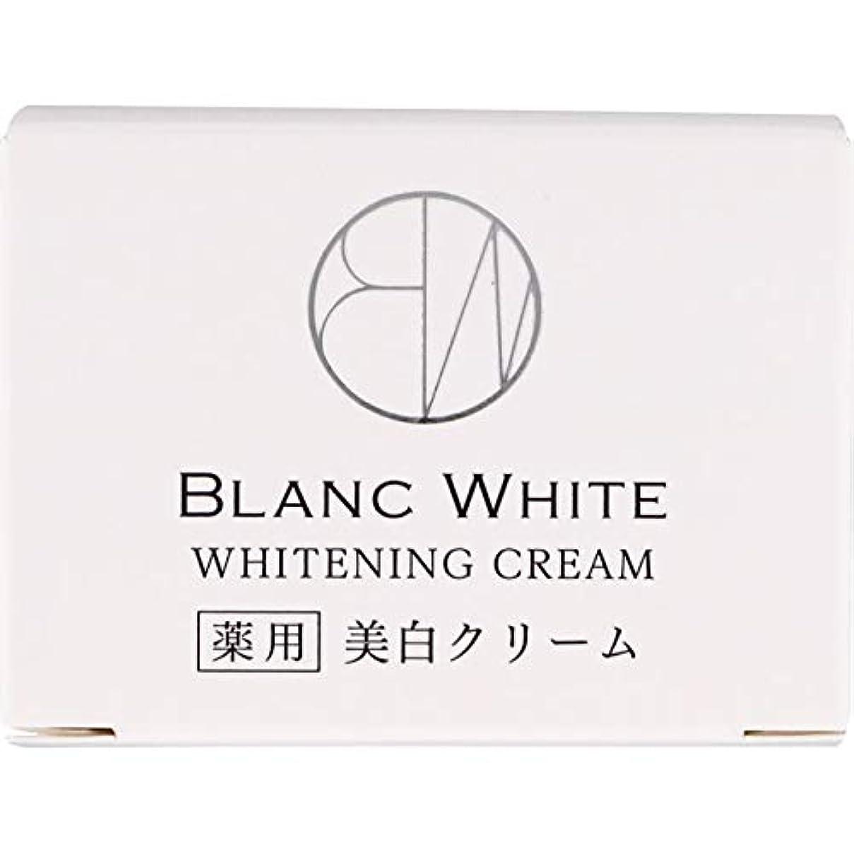 桃ベット天文学ブランホワイト ホワイトニング クリーム 45g