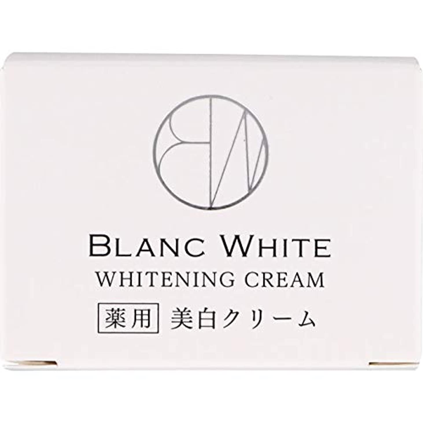 リスト刈る遊び場ブランホワイト ホワイトニング クリーム 45g