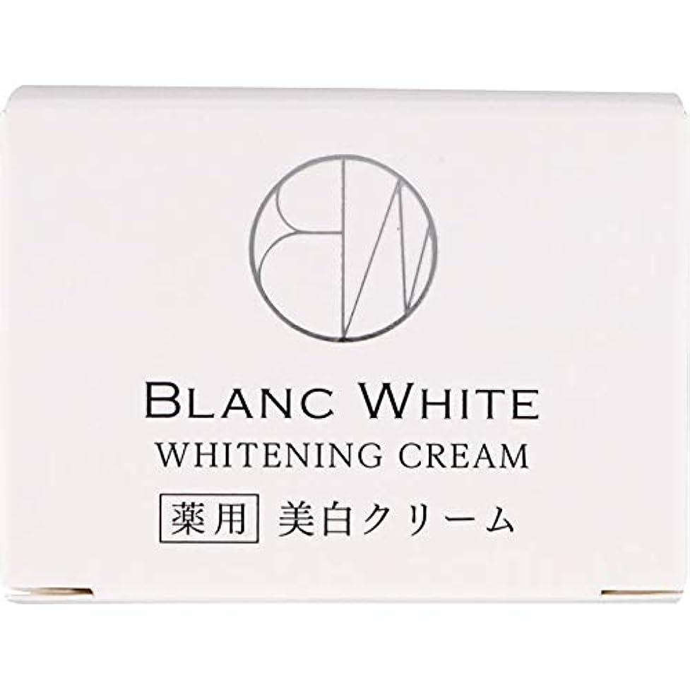 ブランホワイト ホワイトニング クリーム 45g