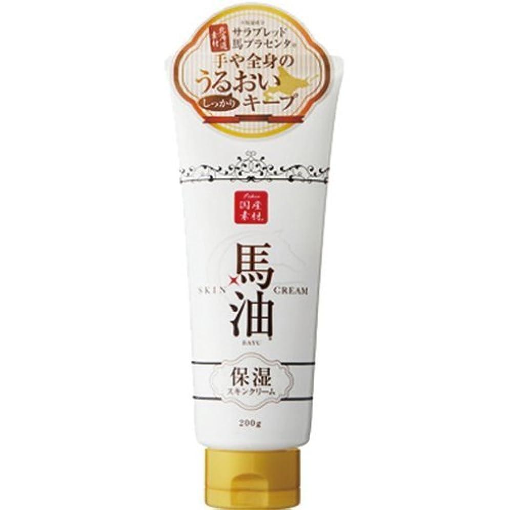 比類なき密接に発行するリシャン 馬油 保湿 スキン クリーム さくらの香り 200g