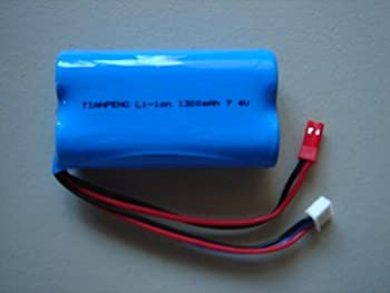 Brand NewUPGRADED 7.4V 1500mAH Battery for Double Horse 9118 RC Helicopter
