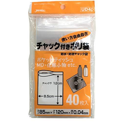ジャパックス ジャパックス 防水 防湿 チャック付き ポリ袋 透明 横8.5×縦12cm 厚み0.04mm 使い方いろいろ ポケットティッシュ MDなどに 収納袋 UD-40 40枚入