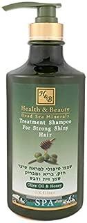 H&B Dead Sea Olive Oil & Honey Shampoo for Strong Shiny Hair