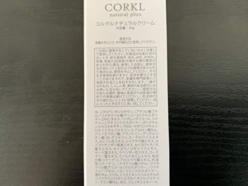 コルクルナチュルクリーム(CORKL)手汗・顔汗に悩む方向けに開発された国産化粧品