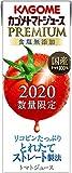 カゴメ カゴメトマトジュースプレミアム食塩無添加195ml ×24本