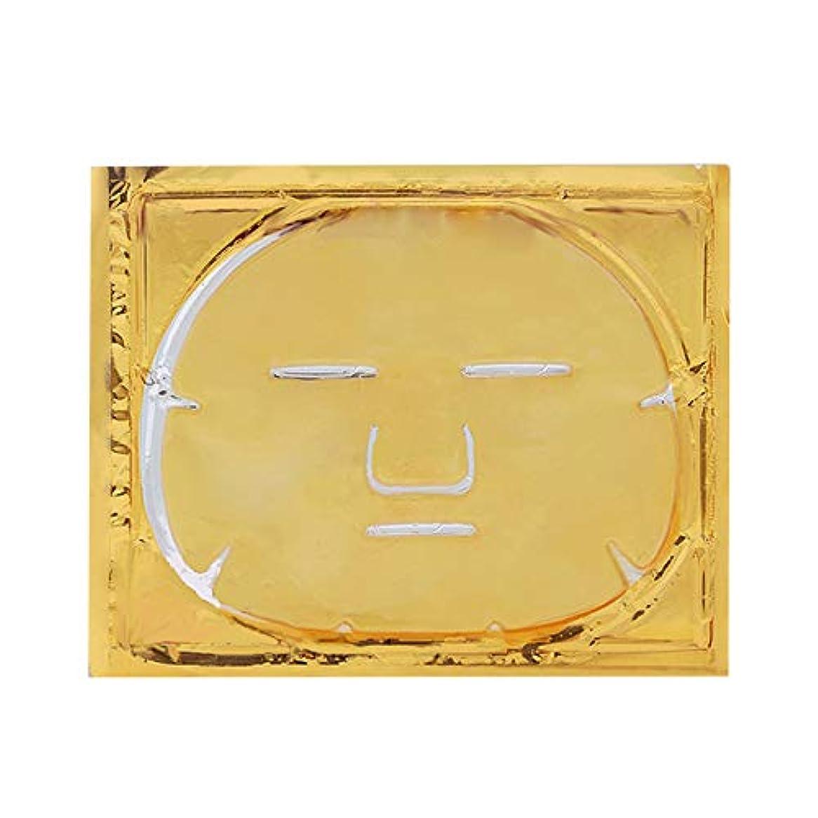 カフェテリア差別的チェスをするSODIAL ゴールド ゲル コラーゲン 水晶フェイシャル?マスク シート パッチ アンチエイジング、美白、むくみ、しわ、保湿、深部組織の若返りと水分補給用