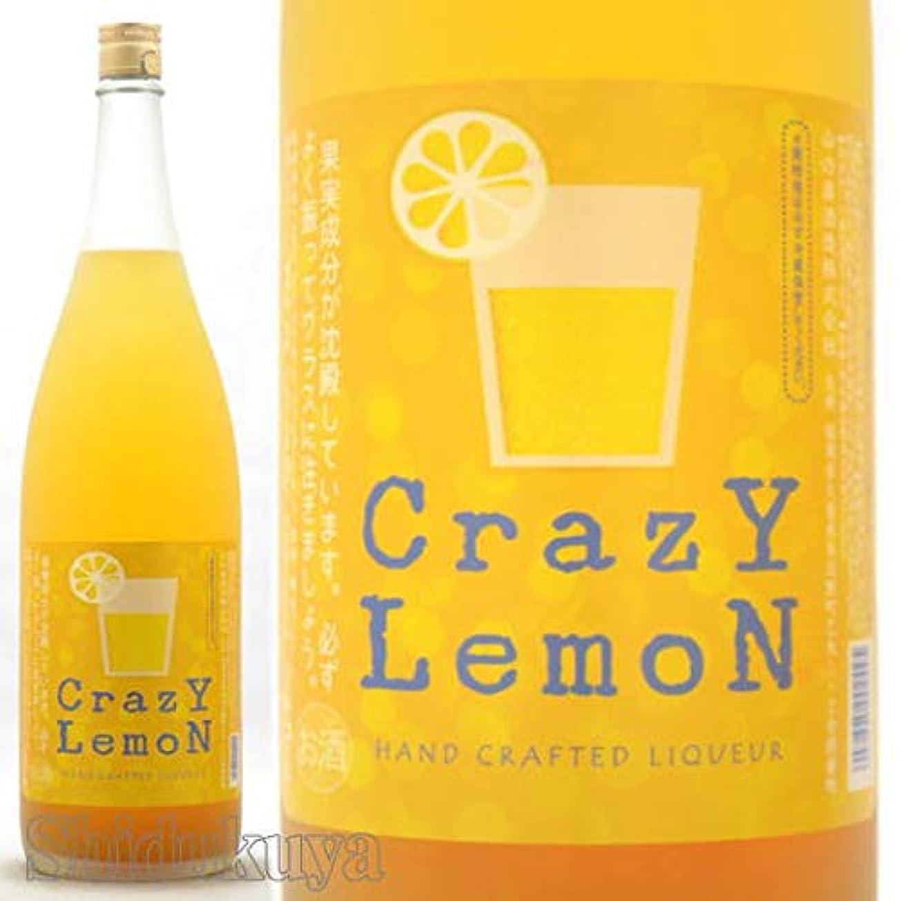フルーツ野菜抹消アクティビティ福岡県 久留米市 山の壽酒造 Crezy Lemon ( クレイジーレモン ) 1800ml【通常便発送】