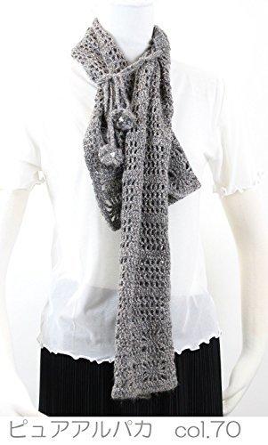 Puro filato di lana alpaca 40 mm 110 m 10 pezzi