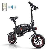 urbetter Vélo Électrique Pliant, Jusqu'à 25 km/h, 12' Urban E-Bike, Batterie au Lithium 36V/6.0Ah 250W Autonomie 23km, Adulte Unisexe (B1)
