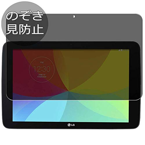"""Synvy Privacy Screen Protector Film for LG V700 LG G Pad 10.1"""" Anti Spy Protective Protectors [Not Tempered Glass]"""