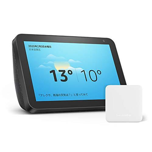 Echo Show 8 (エコーショー8) HDスクリーン付きスマートスピーカー with Alexa、チャコール + スイッチボット スマートホーム 学習リモコン Hub Mini