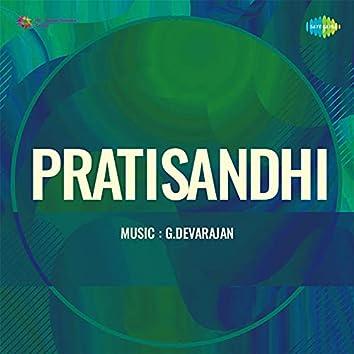 "Kaumaram Kazhinju (From ""Pratisandhi"") - Single"