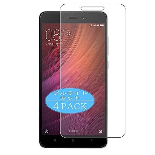 VacFun 4 Pezzi Anti Luce Blu Pellicola Protettiva per Xiaomi Redmi Note 4 / Xiaomi Hongmi Note4, Screen Protector Protective Film Senza Bolle (Non Vetro Temperato) Filtro Luce Blu