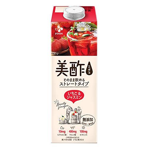 美酢(ミチョ) いちご&ジャスミン 大容量 950ml   保存料無添加 飲むお酢メーカー直送・正規品 ギフト にも 美味しい お取り寄せ
