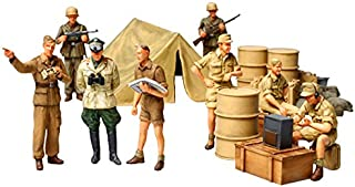 Toys & Games Figures 1 48 WWII German Infantry Figures Set Tamiya ...