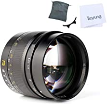 7artisans 75mm F1.25 Manual Focus Fixed Mirrorless Camera Lens for Leica M-Mount Cameras Compatible for Leica M-M Leica M240 Leica M3 Leica M6 Leica M7 Leica M8 Leica M9 Leica M9p Leica M10