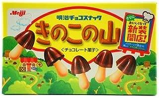 meiji chocolate snack (kinoko no yama) [3 units] (074410658793)