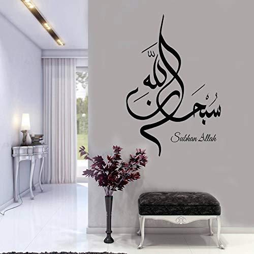 WERWN Calcomanía de Pared caligrafía islámica Cristal decoración del hogar Sala de Estar Dormitorio Puertas y Ventanas Vinilo Adhesivo Papel Tapiz