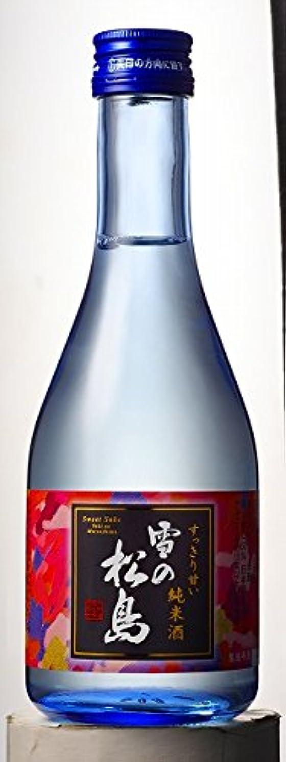 トークン望み炭素すっきり甘い純米酒 雪の松島 300ml [ 日本酒 宮城県 ]