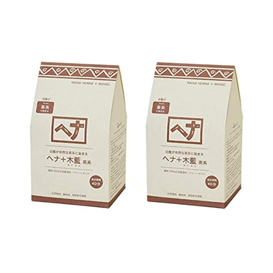抜粋有名な生まれナイアード ヘナ+木藍(茶系)400g(100g×4袋)×2個セット+アレッポの石鹸1個プレゼント