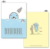 【ぼのぼの】A4クリアファイル(リラックスアート ぼのぼの海) BO-CF014