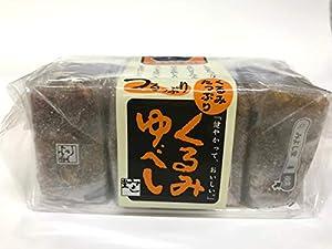 【福島県みよし堂】くるみゆべし4個入り袋