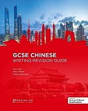 gcse revision guides 2018