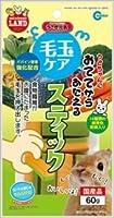 ミニマルランド おててからあたえる 毛玉ケアスティック 14種類の野菜入り 60g×36袋