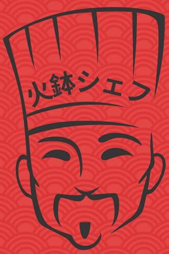火鉢シェフ: Blank Lined Journal For Write Down Grill Teppanyaki Recipes And Other Essential Cooking Recipes Great Gifts Ideas For Kitchen Worker Hibachi Chef Notebook