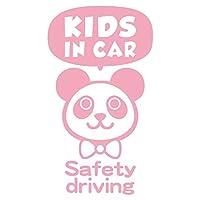 imoninn KIDS in car ステッカー 【シンプル版】 No.46 パンダさん2 (ピンク色)