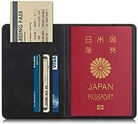 Tintelek パスポートケース スキミング防止 多機能収納ポケット 航空券 クレジットカード 小銭 パスポートカバー (ブラック)