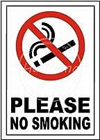 禁煙ティンサイン壁鉄絵レトロプラークヴィンテージメタルシート装飾ポスターおかしいポスターぶら下げ工芸品バーガレージカフェホーム