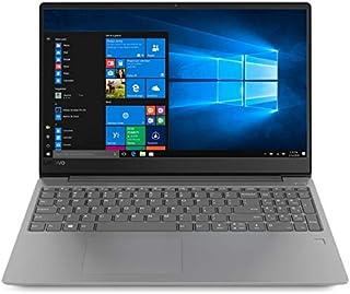 Lenovo(レノボ) 15.6型 ノートパソコン Lenovo Ideapad 330S プラチナグレー(Core i5/メモリ 8GB/SSD 256GB)※web限定品 81F500K2JP